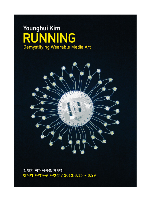 running_postcard_front