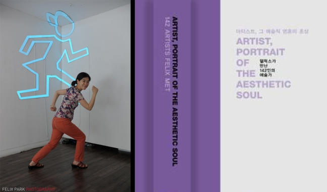 Younghui Kim in front of 'RUNNING!' ,  The Book by Felix Park