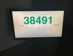 Sugar 1 Kg Screen Interface, Kim 2018